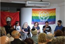 Debate de minorias ocorreu no Dia Internacional do Holocausto (Foto: Reprodução)