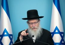 Ministro da Saúde de Israel Health minister Yaakov Litzman speaks during a press conference at the Prime Ministers office in Jerusalem on March 12, 2020. Photo by Olivier Fitoussi/Flash90 *** Local Caption *** יעקב ליצמן שר הבריאות קורונה וירוס