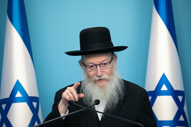 Health minister Yaakov Litzman speaks during a press conference at the Prime Ministers office in Jerusalem on March 12, 2020. Photo by Olivier Fitoussi/Flash90 *** Local Caption *** יעקב ליצמן שר הבריאות קורונה וירוס