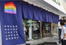 """Tóquio inaugura espaço LGBT: """"Ainda estamos atrasados em relação a outras nações"""""""