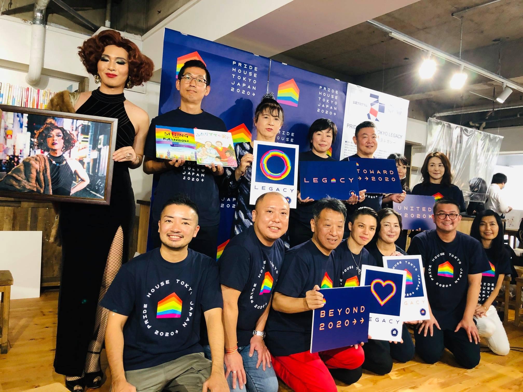 Pride House Tokyo - Divulgação